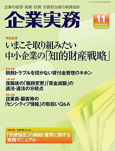 kigyou11